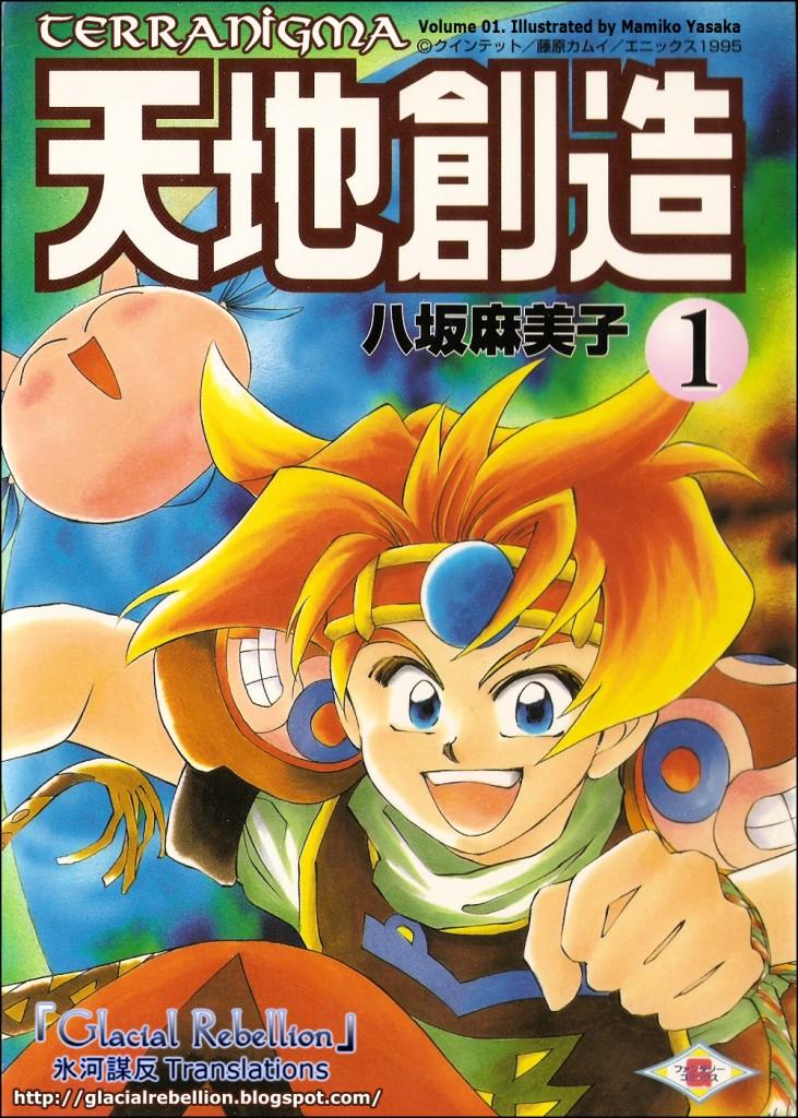 (Foto: MangaPark)