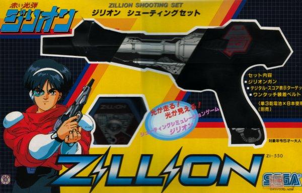 zillion1-2